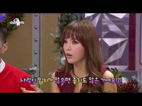 [HOT] 라디오스타 - 홍진영도 못참은 별명 마징가 Z? 성형 의혹 해명! 20131225
