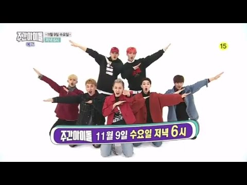 [FULL/ENG SUB] [HD] 161109 Weekly Idol EP 276 - Idol is the Best, BTOB