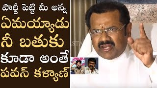 Tollywood writer Chinni Krishna slams Pawan Kalyan for res..