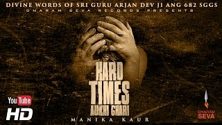 Aukhi Ghari – Manika Kaur