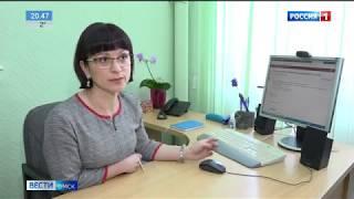 Омские вузы готовы перейти на дистанционное обучение студентов