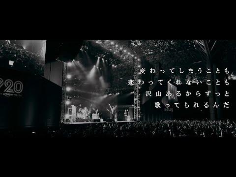 reGretGirl (COUNTDOWN JAPAN 19/20)