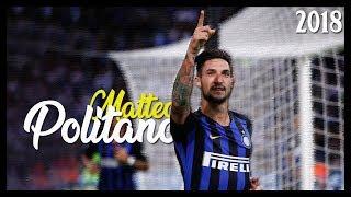 Matteo Politano 2018 - Skills & Goals/Le migliori giocate in Serie A