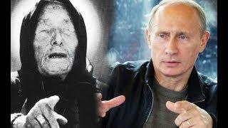 Bà Vanga tiên đoán gì về Tổng thống Putin và nước Nga ?