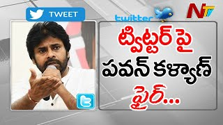 Pawan Kalyan angry over suspension of 400 Twitter accounts..