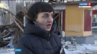 В Омске сносят незаконно установленные торговые точки