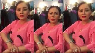 Nghệ Sĩ Lê Giang:Thủ Môn Bùi Tiến Dũng và con gái Lê Lộc sắp làm đám cưới
