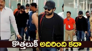 Fans go crazy on seeing Jr NTR at Vizag airport..
