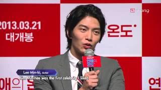 Showbiz Korea - Showbiz Today_537 Lee Min-ki, Kim Min-hee   Kim Myung-min and Park Ji-bin