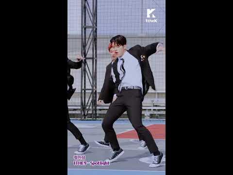 [1theK Dance Cover Contest] 1THE9(원더나인) _ JUNGJINSUNG(정진성 직캠ver)