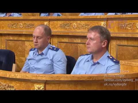 Третий открытый форум прокуратуры Ленинградской области