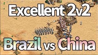 Excellent AoE2 2v2! Brazil vs China!