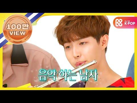 (Weekly Idol EP.316) What is Jae Hwan's Specialty?? [김재환의 메인개인기는]
