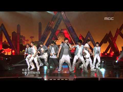 Super Junior - It's You, 슈퍼주니어 - 너라고, Music Core 20090613