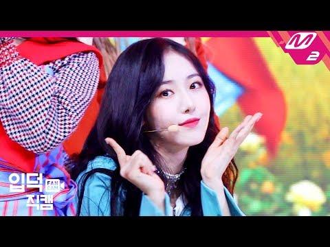 [입덕직캠] 여자친구 신비 직캠 4K 'Memoria' (GFRIEND SIN B FanCam) | @MCOUNTDOWN_2019.1.17