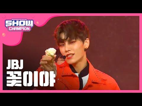 Show Champion EP.258 JBJ - My Flower [제이비제이 - 꽃이야]