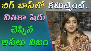 Vithika Sheru about Bigg Boss show, her husband- Interview..