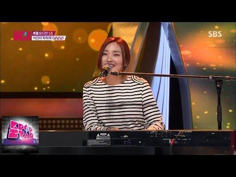 이진아-냠냠냠/자작곡 @K팝스타 시즌4 13회150215