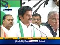 Revanth Reddy Press Meet LIVE After Joining in Congress- Exclusive Hindi speech in Delhi