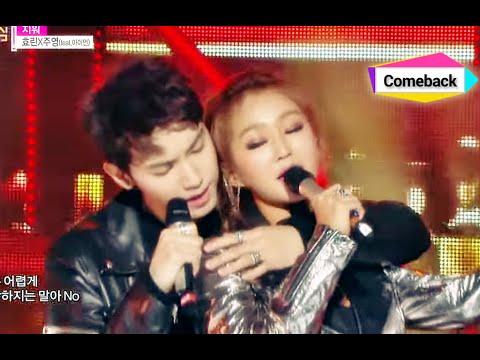 [Hot Debut] Hyolyn X Jooyoung - Erase, 효린 x 주영 - 지워, Show Music core 20141122