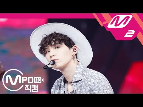 [MPD직캠] 방탄소년단 슈가 직캠 4K 'Airplane pt.2' (BTS SUGA FanCam) | @MCOUNTDOWN_2018.5.31