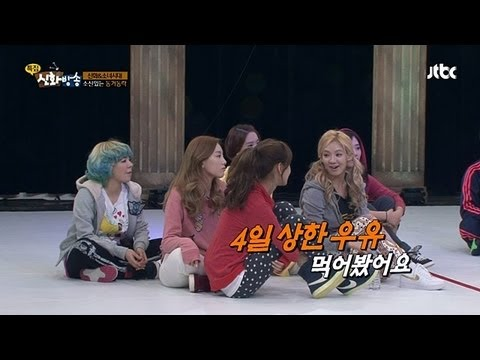 [JTBC] 신화방송 (神話, SHINHWA TV) 48회 명장면 - 신화&소녀시대의 솔직한 토크!