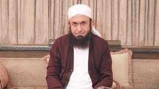 Mulana Tariq Jameel Talking about Imran Khan (PM)