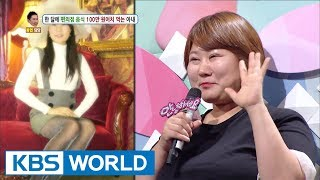 Wife spends a million won per month on convenience store food. [Hello Counselor / 2017.08.14]