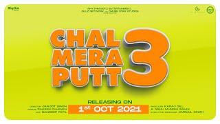 Chal Mera Putt 3 2021 Punjabi Movie Teaser