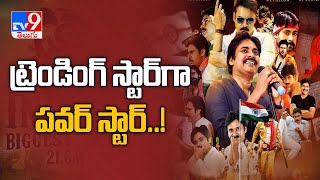Pawan Kalyan's fans kick start his birthday celebrations t..