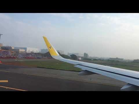 20180302 香草航空 JW102 桃園機場起飛