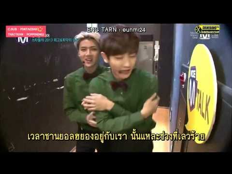 [Thaisub] 131226 ชานฮุน - ช่วงที่เลวร้ายที่สุด