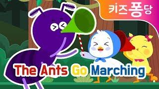 개미행진곡 | The Ants Go Marching | 영어 동요 | 엄마가 들려주는 동요 | kids song