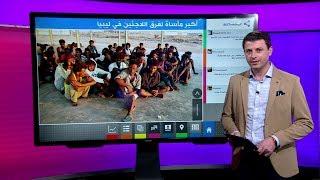 غرق أكثر من مئة مهاجر قبالة سواحل ليبيا     -