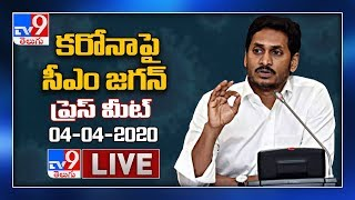 CM Jagan LIVE on coronavirus ( covid-19 )- AP Lockdown..