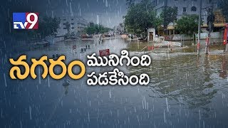 Heavy rain: Normal life paralysed in Hyderabad, roads floo..