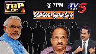 LIVE: Prof. K. Nageswar on Democracy is in danger..