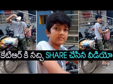 Minister KTR shares inspirational video on social media, watch