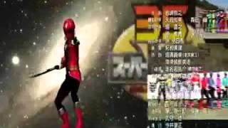 Shinkenger vs Goseiger Ending Credits