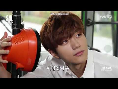An Unhelpful guide to INFINITE's L aka Myungsoo - 01# turn on subs! - #Happy27thMyungsooDay