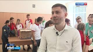 Омские волонтёры организовали акцию «Рюкзак для друга»