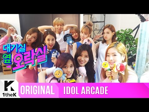 IDOL ARCADE(대기실 옆 오락실): TWICE(트와이스)_The Cutie TWICE's grand plan to save the dolls!_TT(티티)