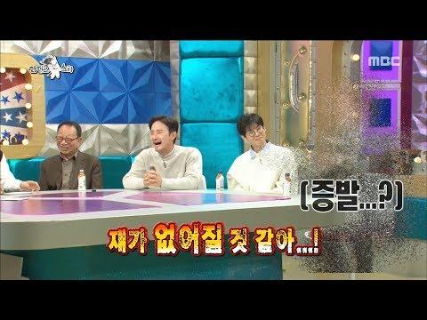 [HOT] The story behind North Korea visit ,라디오스타 20181114
