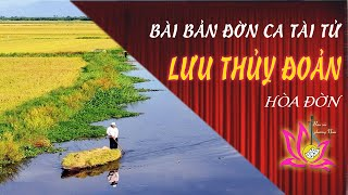 Lưu Thủy Đoản - Hòa đờn Bài bản Đờn ca Tài tử   Bản sắc phương Nam   bansacphuongnam.com