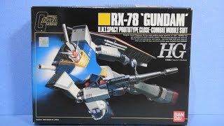 87 1/144 RX-78-2 ガンダム HG 『機動戦士ガンダム』