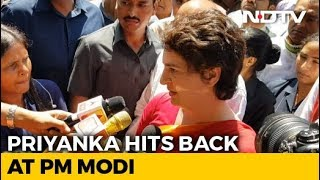 """PM Should Stop Thinking People Are Fools"": Priyanka Gandhi On His Blog"