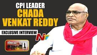 CPI Leader Chada Venkat Reddy Interview- Point Blank..