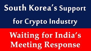 South Korea Support for Crypto Industry, Waiting for India's Response today