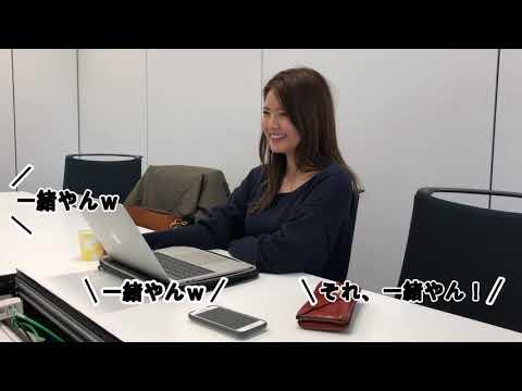 """Miyuuに""""YouTubeでやりたいコト""""について聞いてみたっ!!!"""
