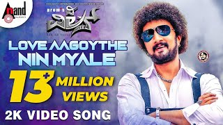 love-aagoythe-2k-video-song-2018-the-villain-drshivarajkumar-sudeepa-amy-jackson-prem-aj.jpg